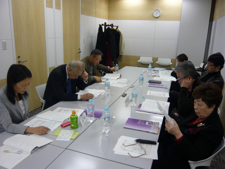 評価委員による認証の可否決定の審議会